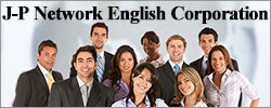 J-P Network English Corporation